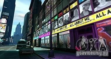 paracaidismo GTA 4 The Ballad Of Gay Tony