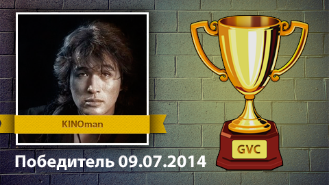 los Resultados del concurso con 02.07 de 09.07.2014