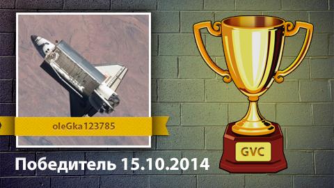 el Ganador del concurso de los resultados de la 15.10.2014