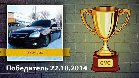 el Ganador del concurso de los resultados de la 22.10.2014