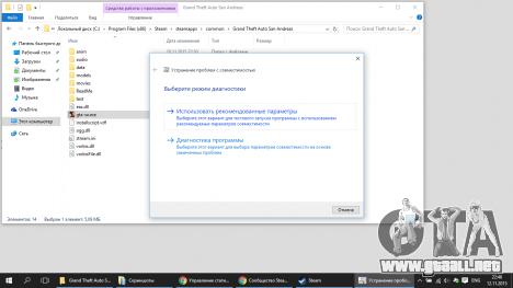 haga Clic en Usar la configuración recomendada