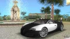 Bugatti ExtremeVeyron