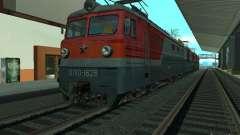 Vl10-1628 RZD