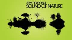 Sounds of Nature para GTA San Andreas