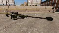 El v7 de rifle de francotirador Barrett M82