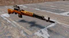 El rifle de francotirador SVT-40