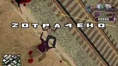 Con la vida de HUD-Getto para GTA San Andreas