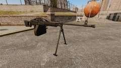 Ametralladora de propósito General QJY-88