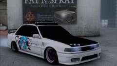 Mitsubishi Galant 1992 para GTA San Andreas