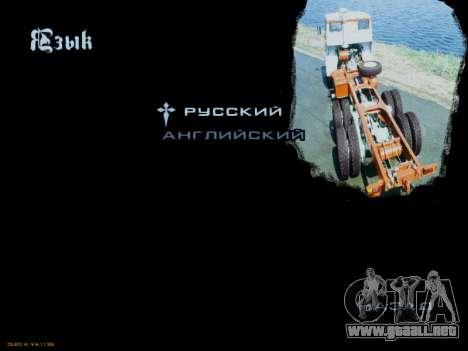 Inicio pantallas Soviética Camiones para GTA San Andreas twelth pantalla