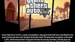 La pantalla de arranque de GTA V para GTA San Andreas