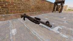 Ружье Benelli M3 Super 90 kryptek tifón