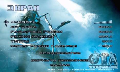 Metal Menu - Immortal (Live) para GTA San Andreas sexta pantalla