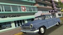 GAZ-21R Volga 1965