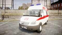 GAS-32214 Ambulancia