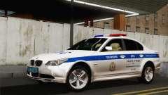 El BMW 530xd DPS