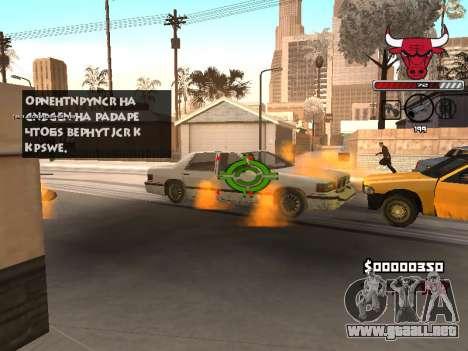 C-HUD Angry para GTA San Andreas quinta pantalla
