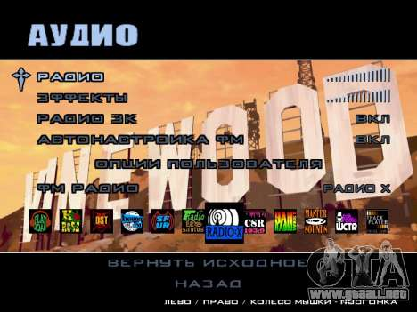 Menú HD para GTA San Andreas quinta pantalla