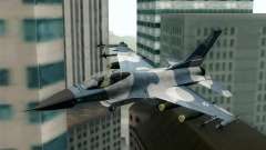 F-16 Osean Air Defense Force