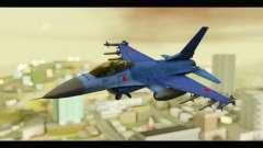 Mitsubishi F-2A JASDF Blue v2.0