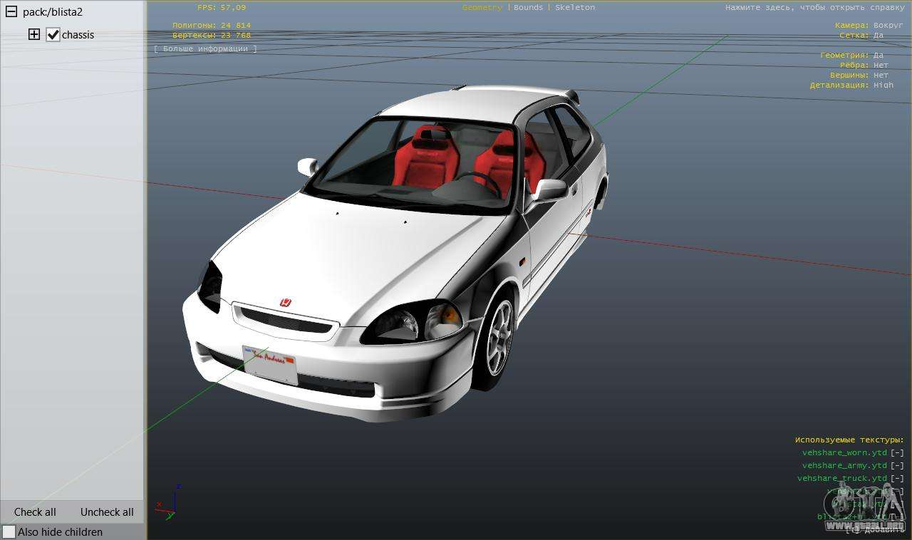 honda civic type r ek9 para gta 5. Black Bedroom Furniture Sets. Home Design Ideas