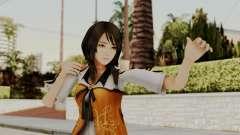 Fatal Frame 5 Yuri