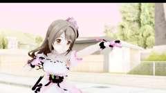 CGSS - Uzuki Peacefull Dance Rilaneko para GTA San Andreas
