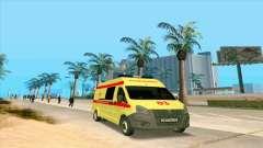 La Gacela De La Siguiente Reanimación para GTA San Andreas
